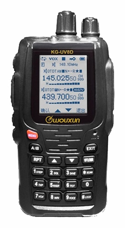 Wouxun KG-UV8D Dual Band Two Way Radio